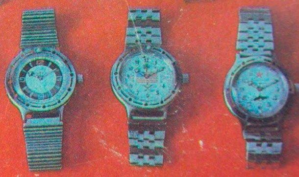 Vostok 1993 catalog