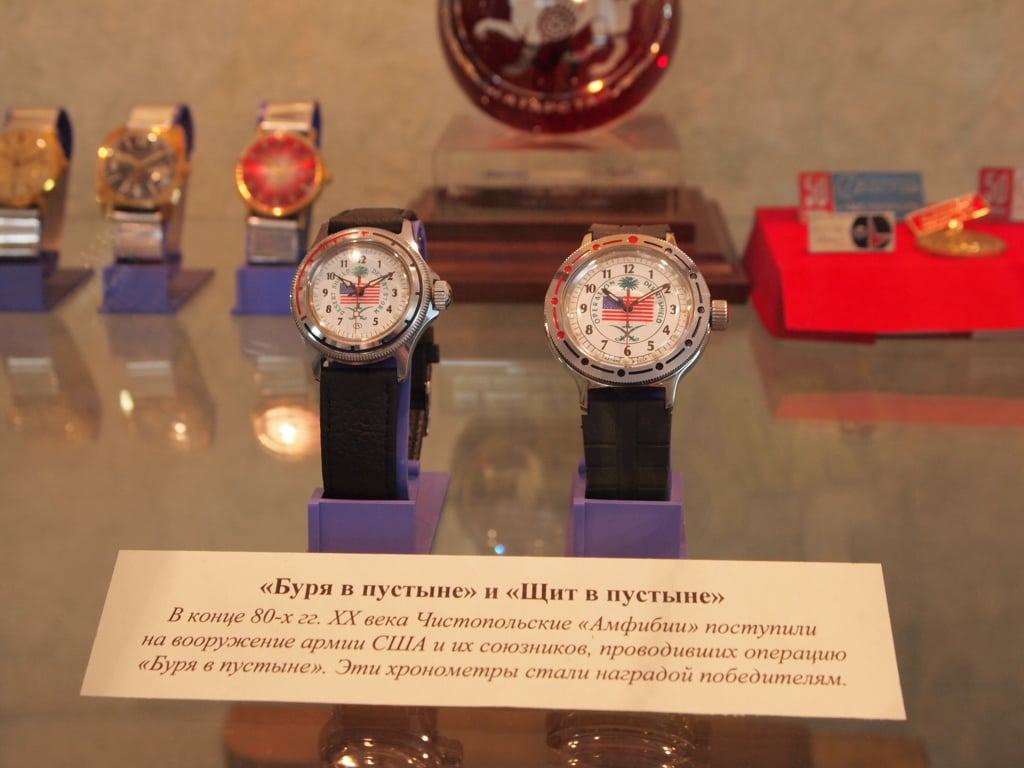 Vostok Desert Shields in Chistopol Town Museum