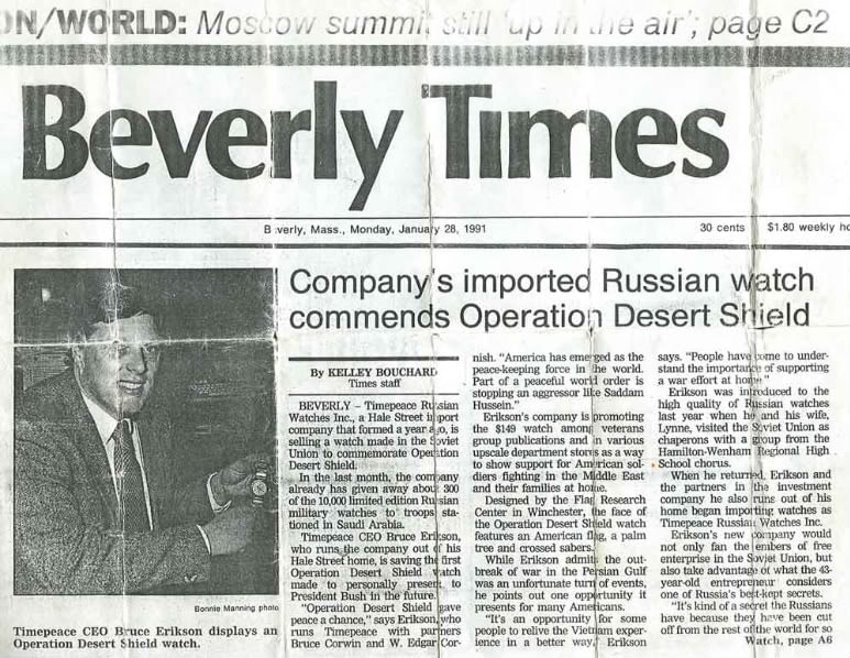 Beverly Times - Watch Operation Desert Shield