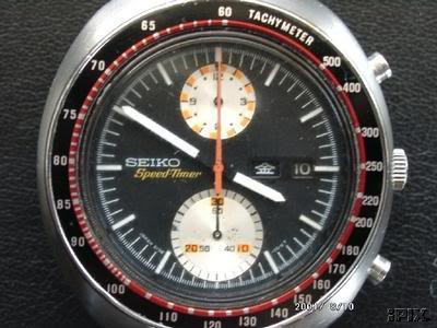 Seiko 6138 UFO / Yachtman Reference Guide 14