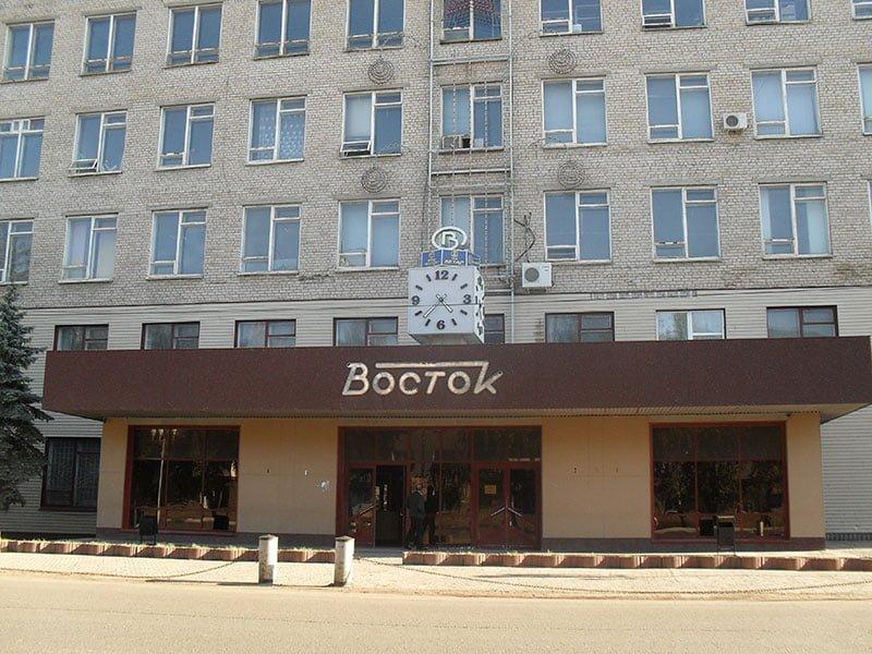 Vostok Watch Factory