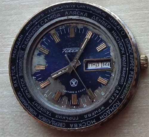 Raketa Goroda Dial in Bad Condition