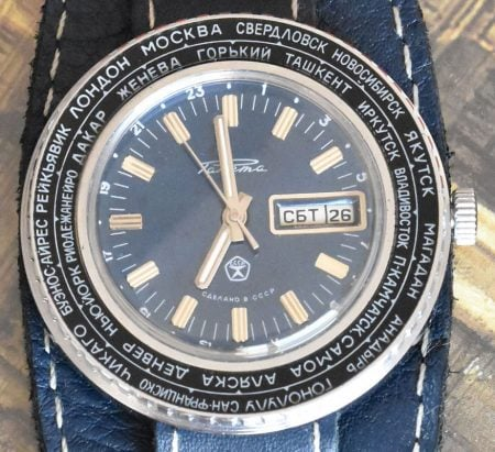 "Raketa Worldtimer a.k.a ""Goroda"" Buying Guide 1"