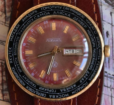 "Raketa Worldtimer a.k.a ""Goroda"" Buying Guide 2"