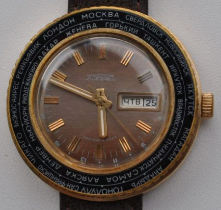 "Raketa Worldtimer a.k.a ""Goroda"" Buying Guide 4"