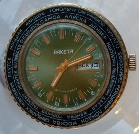 "Raketa Worldtimer a.k.a ""Goroda"" Buying Guide 3"