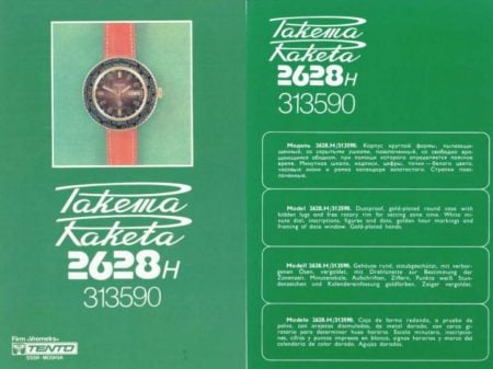 "Raketa Worldtimer a.k.a ""Goroda"" Buying Guide 13"