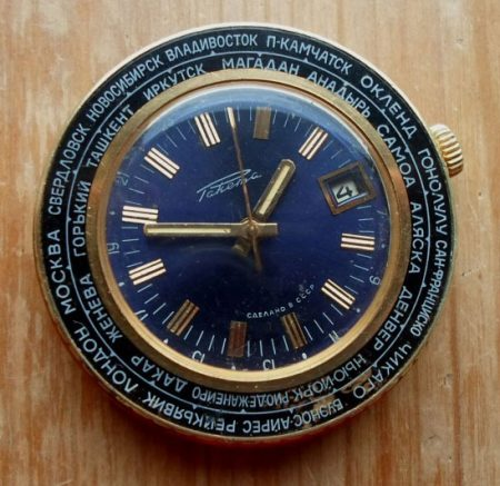 "Raketa Worldtimer a.k.a ""Goroda"" Buying Guide 7"