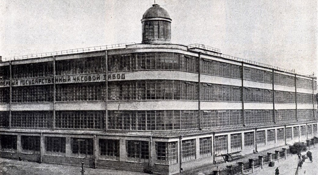 First State Watch Factory building