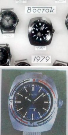 Vostok NVCh-30 History & Reference Guide 22
