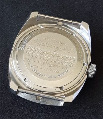 Awarded Nvch-30 with an engraved caseback
