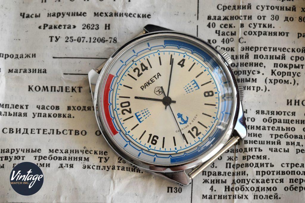 Raketa Polar 24-hours watch in NOS condition