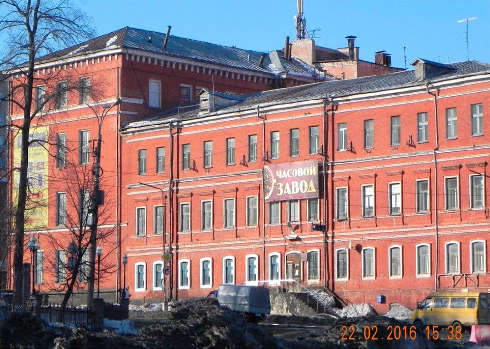 Zlatoust Watch Factory